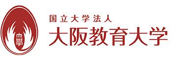 大阪教育大学