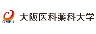 大阪医科大学